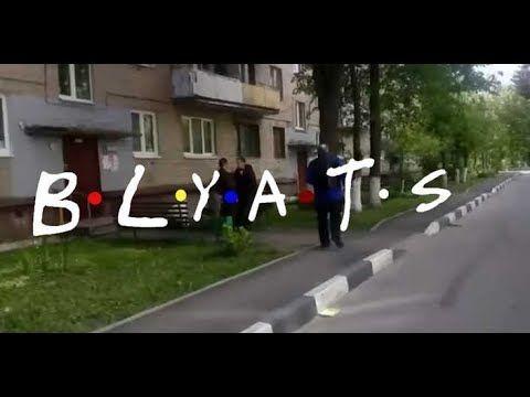Version rusa de Friends